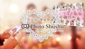 images.jpgのサムネール画像