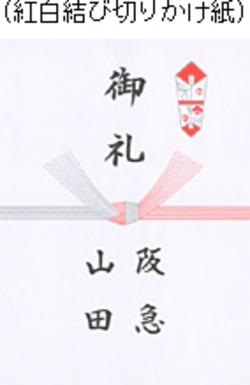 orei.jpgのサムネール画像