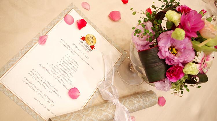 愛の二人三脚婚15