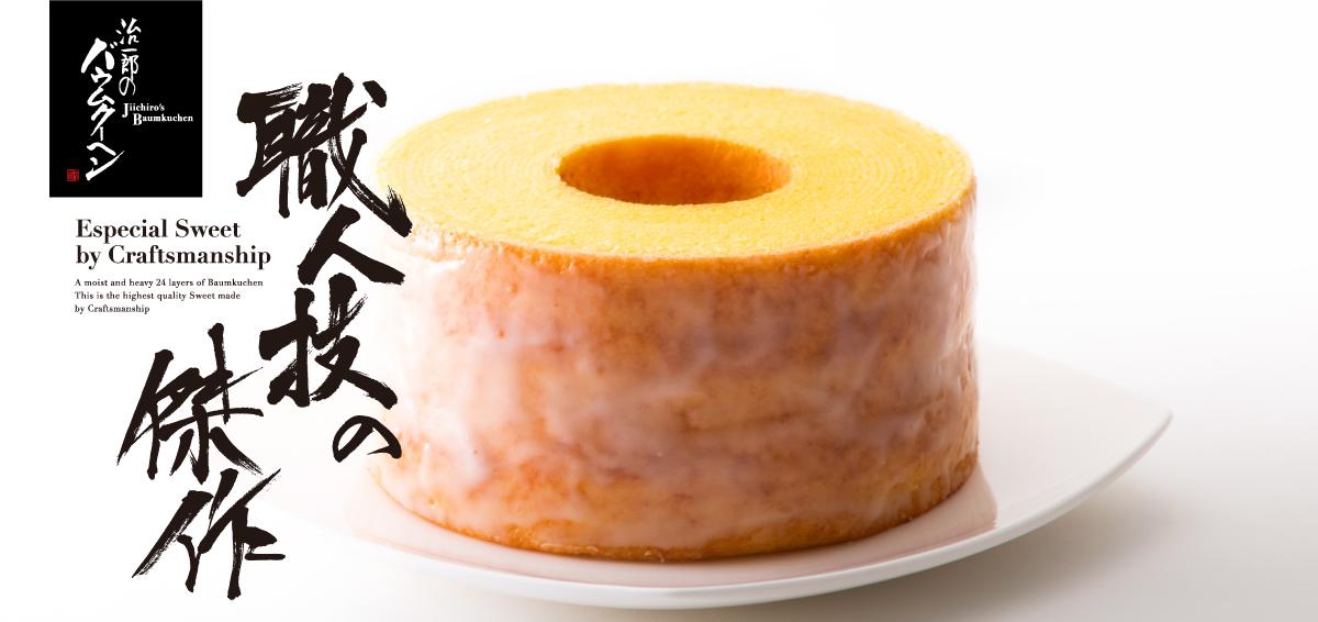 jiichirou03
